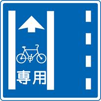 Guidami